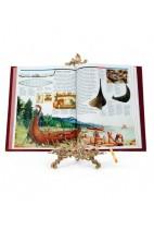 Детская энциклопедия. Комплект - 10 книг