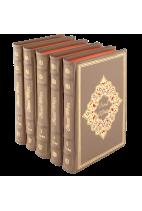 Шварц Е. Собрание сочинений. Комплект - 5 томов